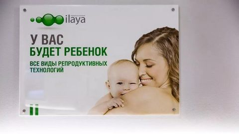 赴乌克兰DY代怀,带你感受一个真实的乌克兰