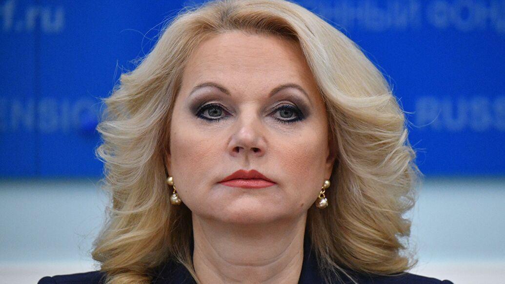 俄罗斯总理