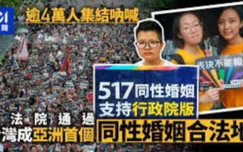 7000万中国同性恋朋友,群体做海外试管婴儿代怀求子存在人传人