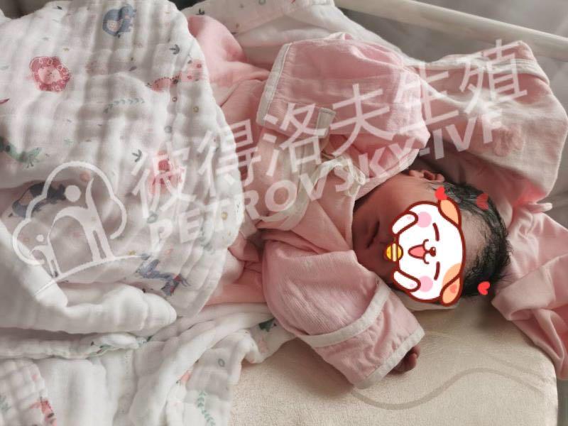 俄罗斯试管婴儿宝宝