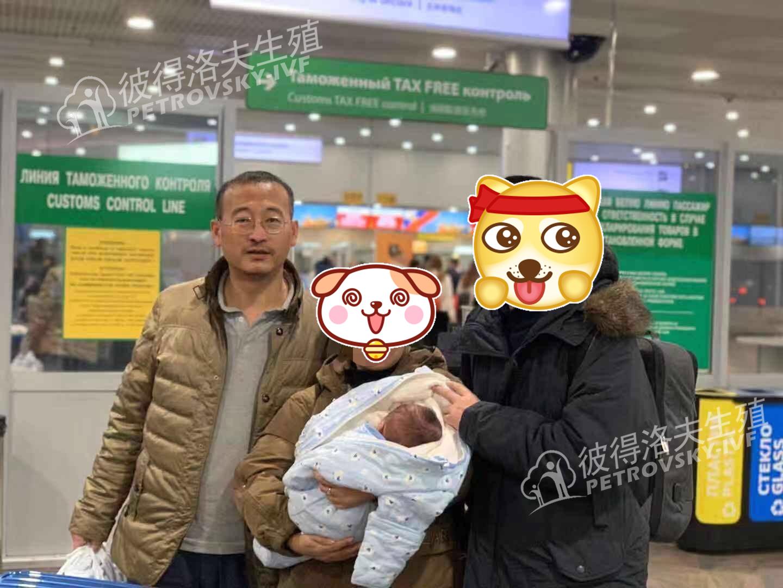 俄国斯试管婴儿求子回国后,中国朋友如何给孩子上户口?