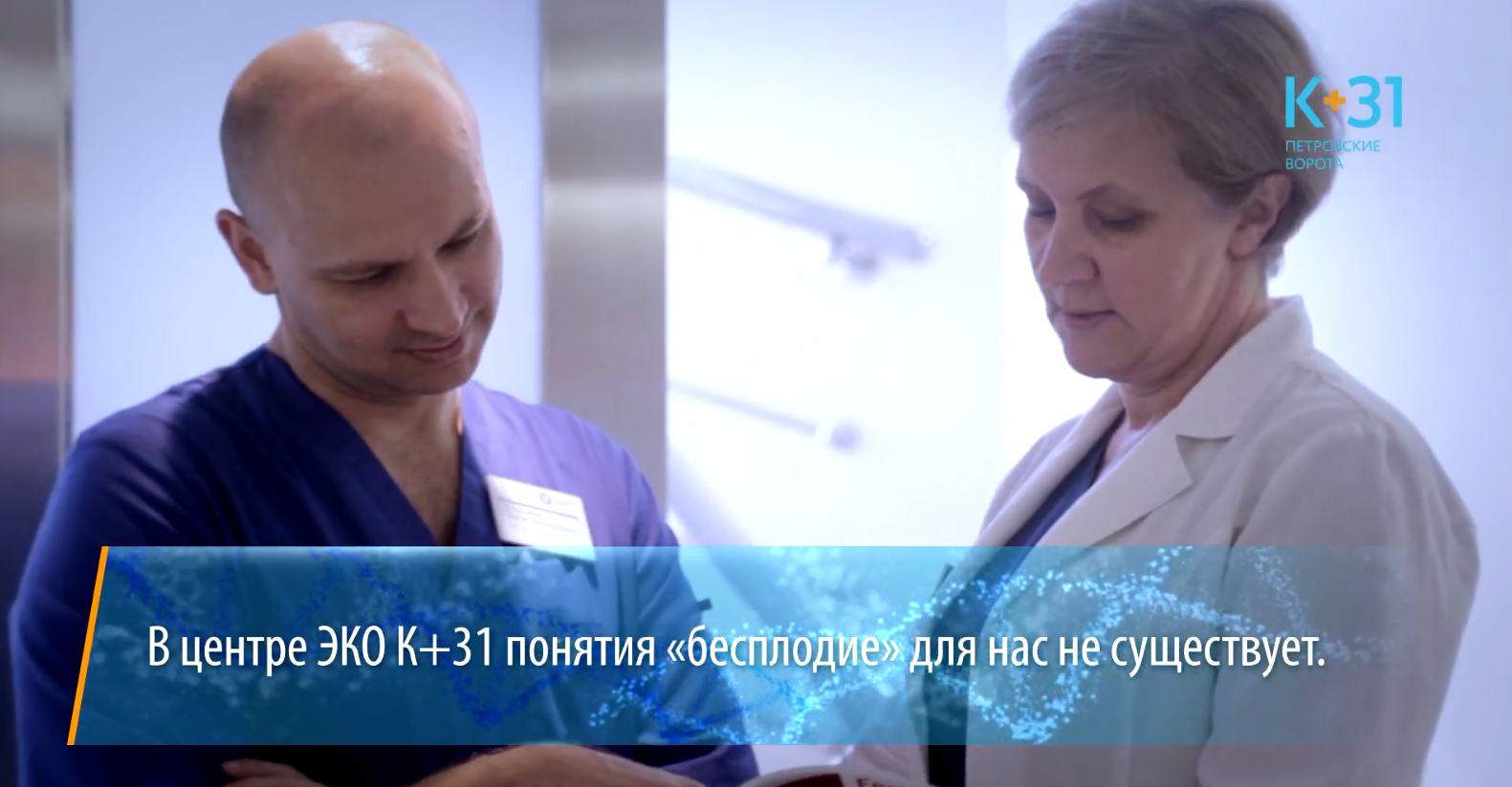 俄罗斯试管婴儿医院排名-中国朋友赴俄罗斯寻求代妈助孕求子找个靠谱医院很关键
